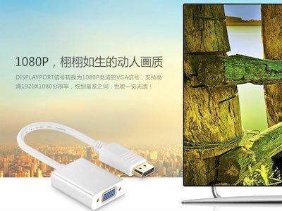 تبدیل display port to HDMI